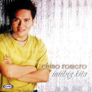 Chino Romero 歌手頭像