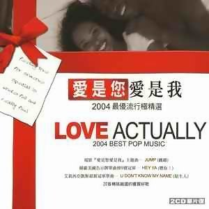 Loveactually (愛是您愛是我) 歌手頭像