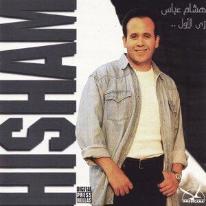 Zai El Awel 歌手頭像
