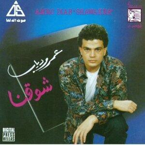 Amro Diab 歌手頭像