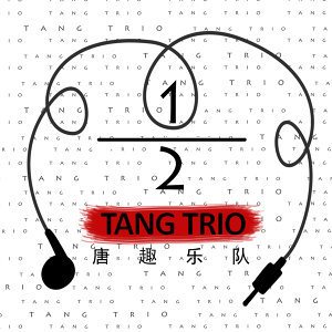 TANG.TRIO 歌手頭像