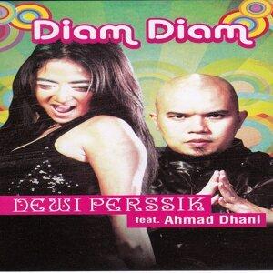 Dewi Perssik 歌手頭像