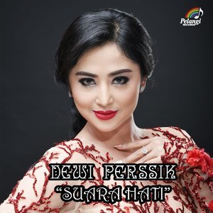 Dewi Perssik 歌手頭像