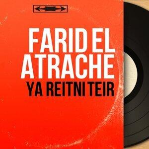 Farid El Atrache 歌手頭像