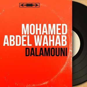 Mohamed Abdel Wahab 歌手頭像