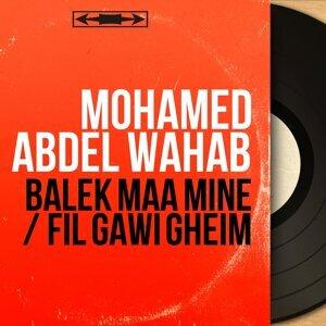 Mohamed Abdel Wahab 歌手頭像