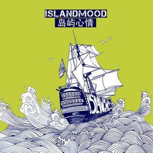 Island Mood 歌手頭像
