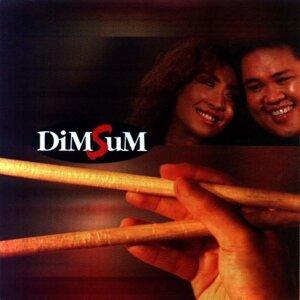 Dimsum 歌手頭像