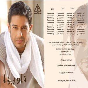 Mohamed Hamaky 歌手頭像