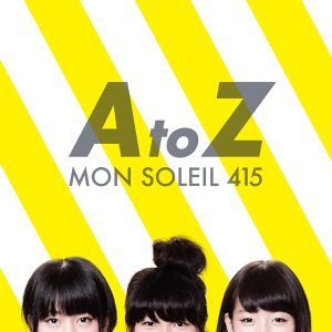 モンソレイユ415 歌手頭像