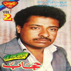 Ashraf Jan Pinjgori 歌手頭像
