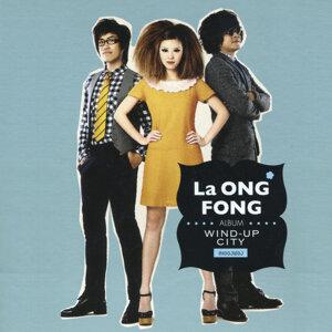 ละอองฟอง (La Ong Fong) 歌手頭像