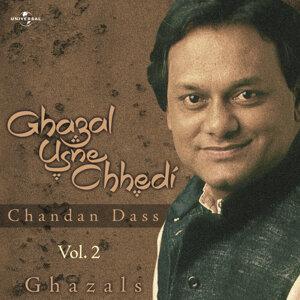 Chandan Dass 歌手頭像