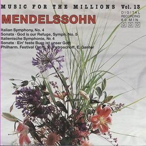 Mendelssohn (孟德爾頌)