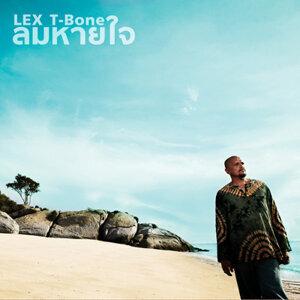 เล็ก ที-โบน (Lex T-Bone) 歌手頭像