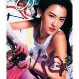 张柏芝 (Cecilia Cheung)