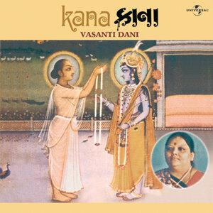 Vasanti Dani 歌手頭像