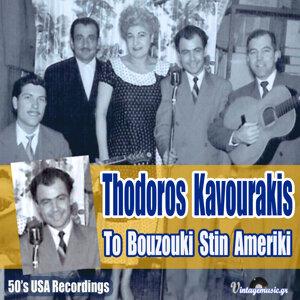 Thodoros Kavourakis 歌手頭像