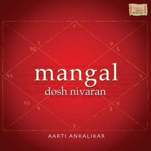 Aarti Ankalikar 歌手頭像