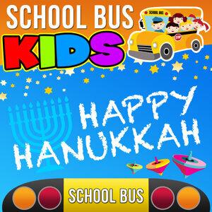 School Bus Kids 歌手頭像