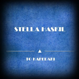 Stella Haskil 歌手頭像