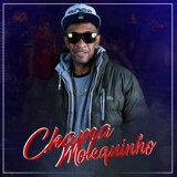 MC Poneis & DJ BL