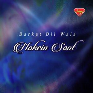Barkat Bil Wala 歌手頭像