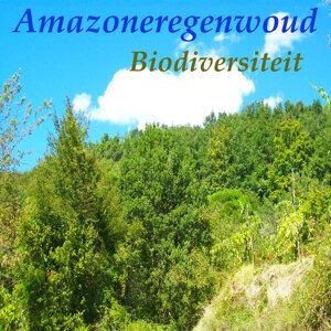 Biodiversiteit 歌手頭像