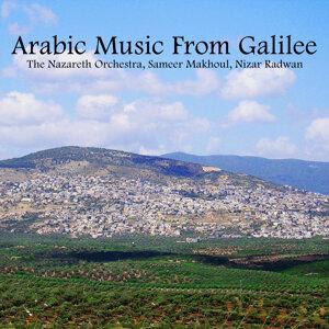 The Nazareth Orchestra , Sameer Makhoul , Nizar Radwan 歌手頭像