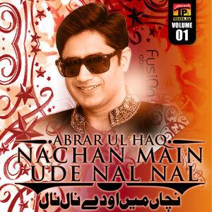 Abrar Ul Haq 歌手頭像