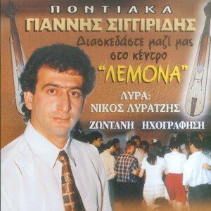 Giannis Siggiridis 歌手頭像