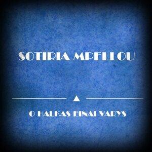 Sotiria Mpellou 歌手頭像