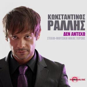 Konstantinos Rallis 歌手頭像