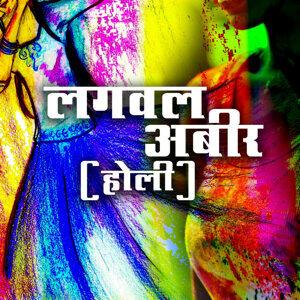 Sukhlal Andhi, Kusum Pandey, Kusum Pandey 歌手頭像