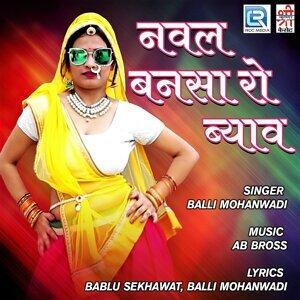 Balli Mohanwadi 歌手頭像
