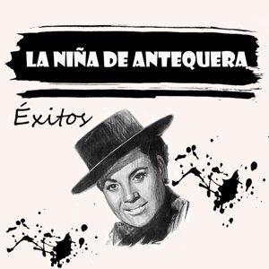 La Niña de Antequera 歌手頭像