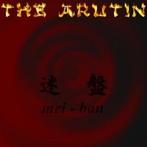 The Arutin 歌手頭像