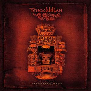 Tenochtitlan 歌手頭像