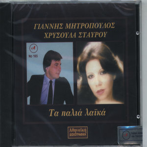 Giorgos Vasilakis 歌手頭像
