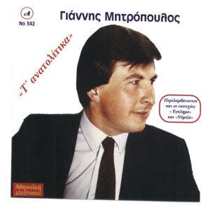 Mitropoulos Giannis 歌手頭像