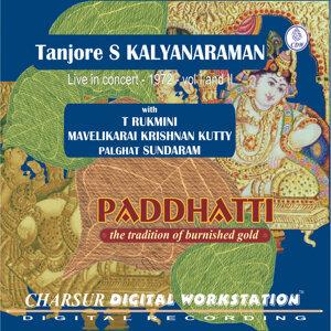 Tanjore S Kalyanaraman 歌手頭像
