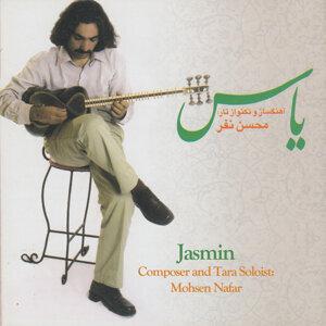 Mohsen Nafar 歌手頭像