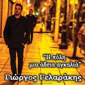 Giorgos Gelarakis 歌手頭像