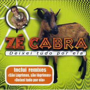 Zé Cabra 歌手頭像