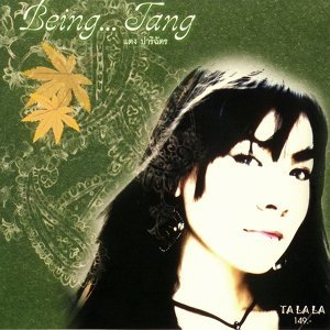 แตง ปาริฉัตร (Tang Pa Ri Chat) 歌手頭像
