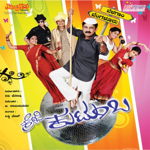 Avinash Chebbi, Rajesh Krishna, Shreya Ghoshal 歌手頭像