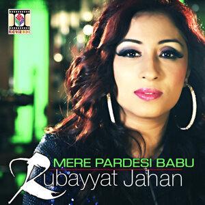 Rubayyat Jahan 歌手頭像