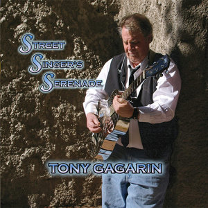 Tony Gagarin
