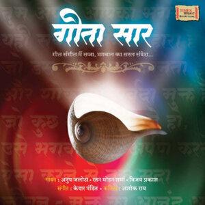 Anup Jalota, Rattan Mohan Sharma, Vijay Prakash 歌手頭像