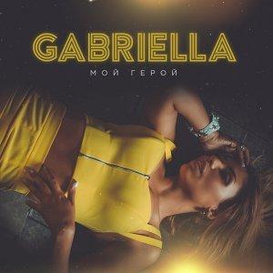 GABRIELLA 歌手頭像